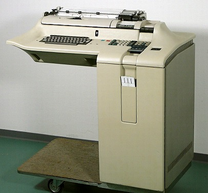 Early Commercial Computers Technikum29